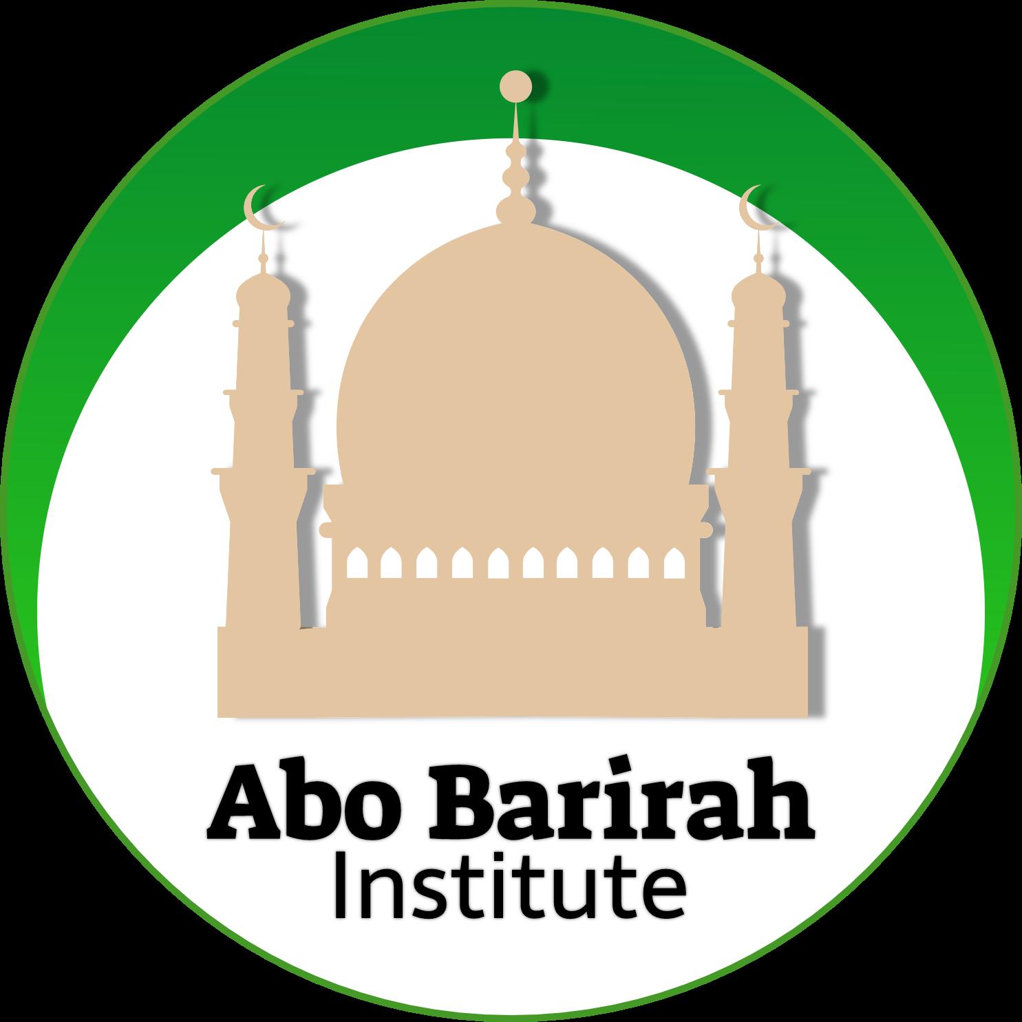 Abo Barirah Institute