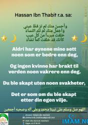 dikt_hassan_
