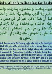 istikharah_dua