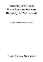 4 rakat before Jannah