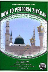 How to Perform Ziyarah