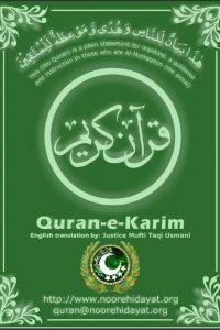 Quran Translation