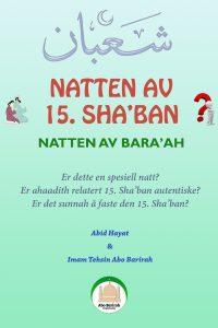 15 shaban